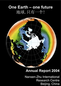 NZC Annual Report 2004 Front Page