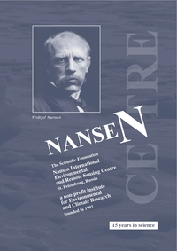 NIERSC Annual Report 2007 Front Page