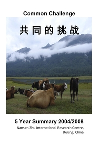NZC Annual Report 2008 Front Page