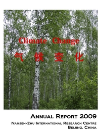 NZC Annual Report 2009 Front Page
