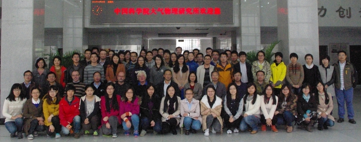 The participants of the Nansen-Zhu Center symposium in October 2014 in Beijing.