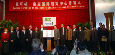 The NZC inauguration in 2003.