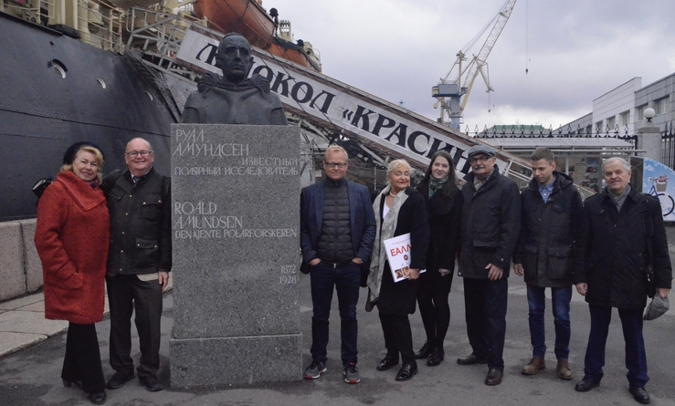 Delegation: from the Nansen Centers in St. Petersburg and in Bergen