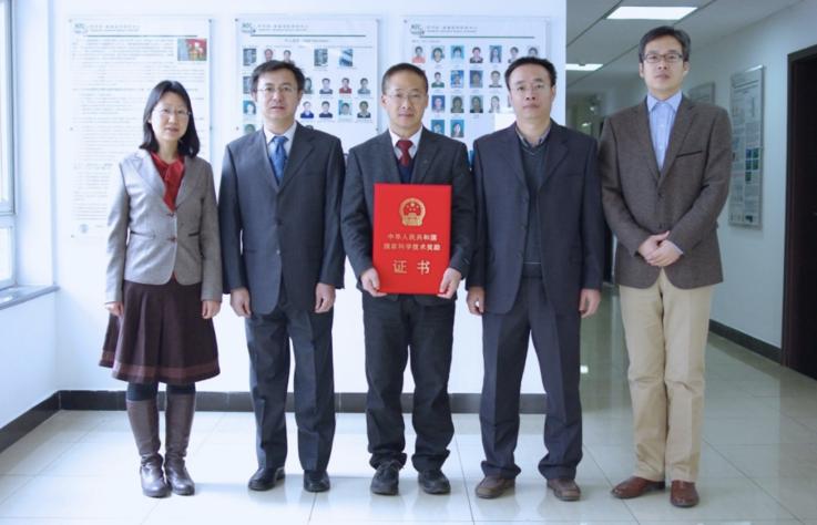 National Science Award 2014: HJ. Wang, K. Fan, JQ. Sun, DB. Jiang, XJ. Gao