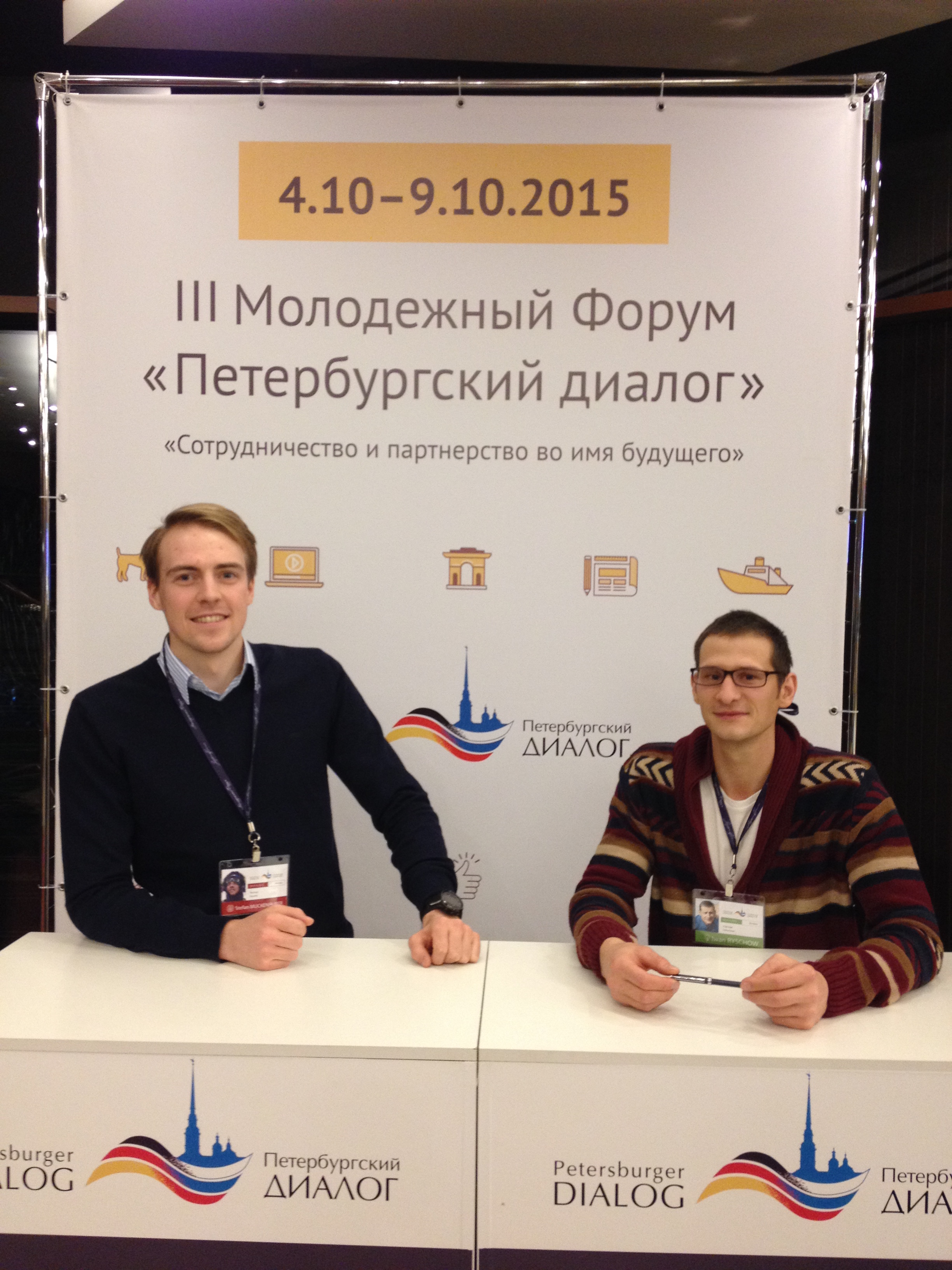 Stefan Muckenhuber (left) and Ivan Ruzhov at the Petersburger Dialog Youth Forum in Moscow.